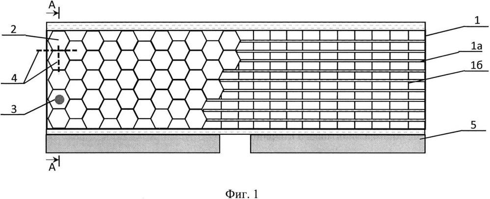 Аэродинамическое крыло летательного аппарата с адаптивно изменяющейся поверхностью