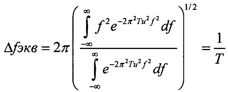 Способ классификации эхо-сигнала гидролокатора