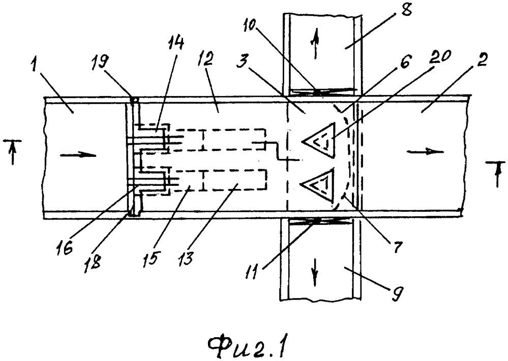 Двухсторонний вододелитель для каналов с большим уклоном