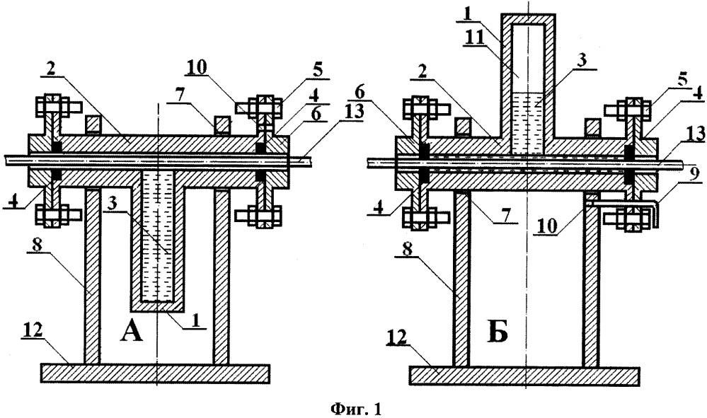 Датчик для непрерывного контроля изоляции проводов