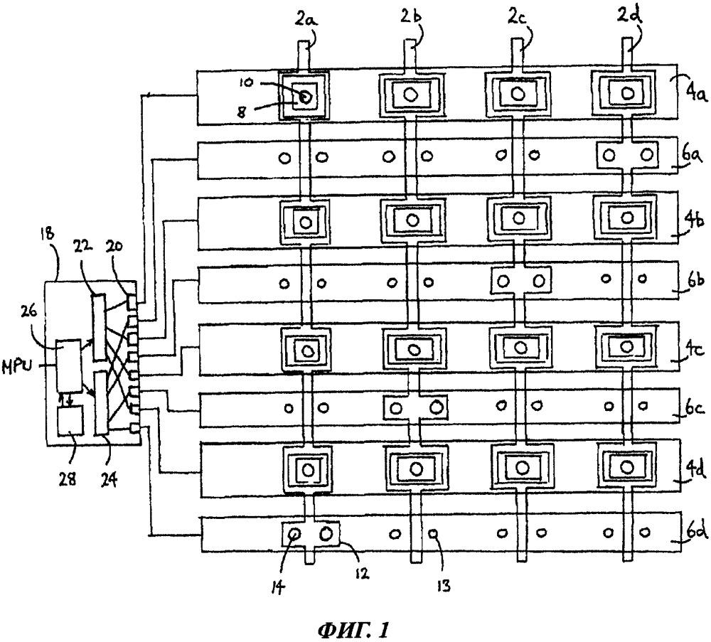 Разводка матрицы транзисторов