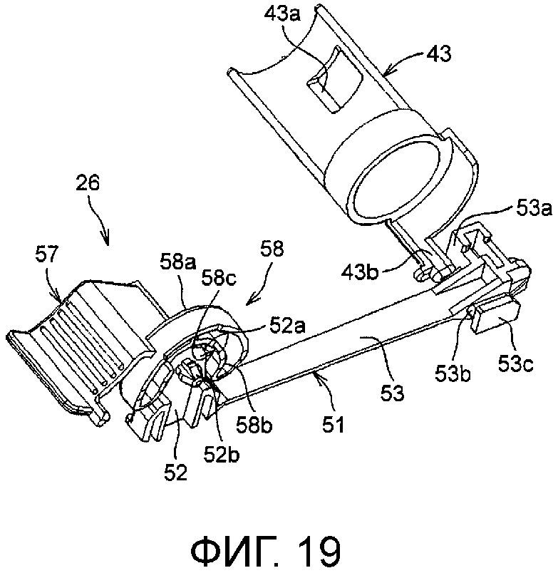 Контейнер тонера, технологический картридж и устройство формирования изображения