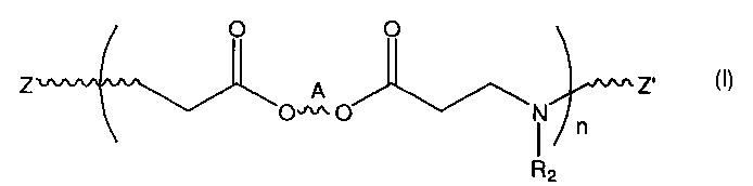 Соединения бета-аминоэфира и применение таких соединений