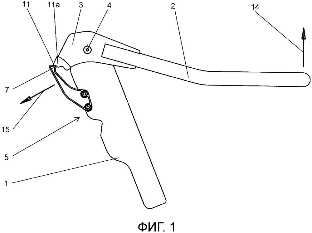 Устройство для блокировки поворотного защитного устройства для кресельного подъемника