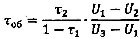 Способ определения коэффициентов отражения или пропускания оптических деталей