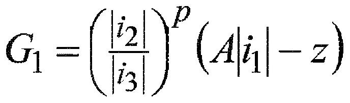 Способ и система определения сигналов ошибочного измерения во время последовательности проведения тестов измерения