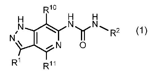 Новые соединения, которые являются ингибиторами erk
