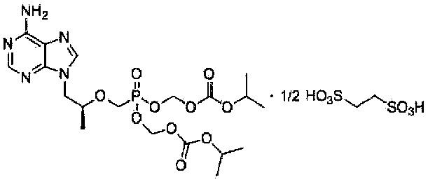 Новая соль тенофовира дизопроксила