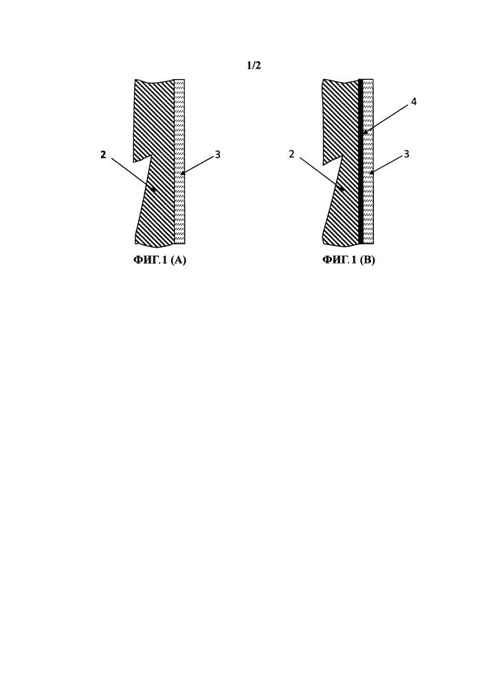 Электрод алюминиевого электролизера (варианты)
