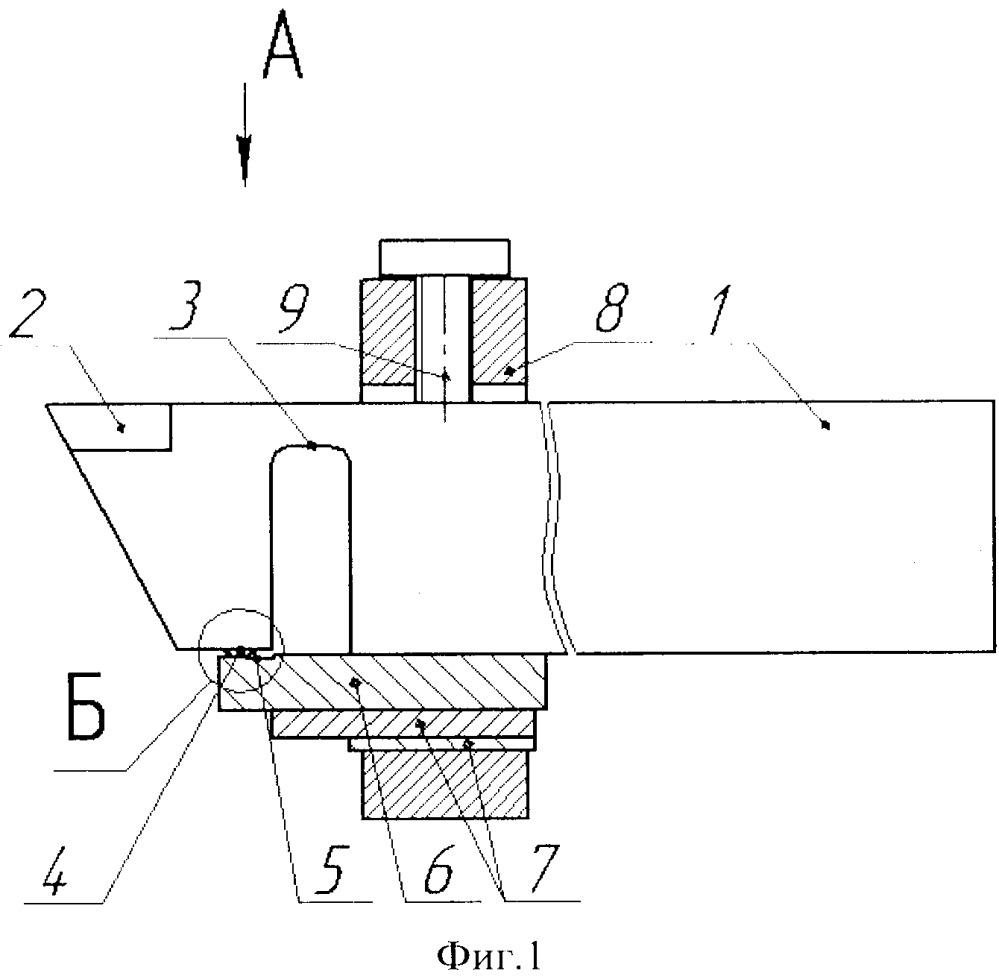 Резец для вибрационного резания