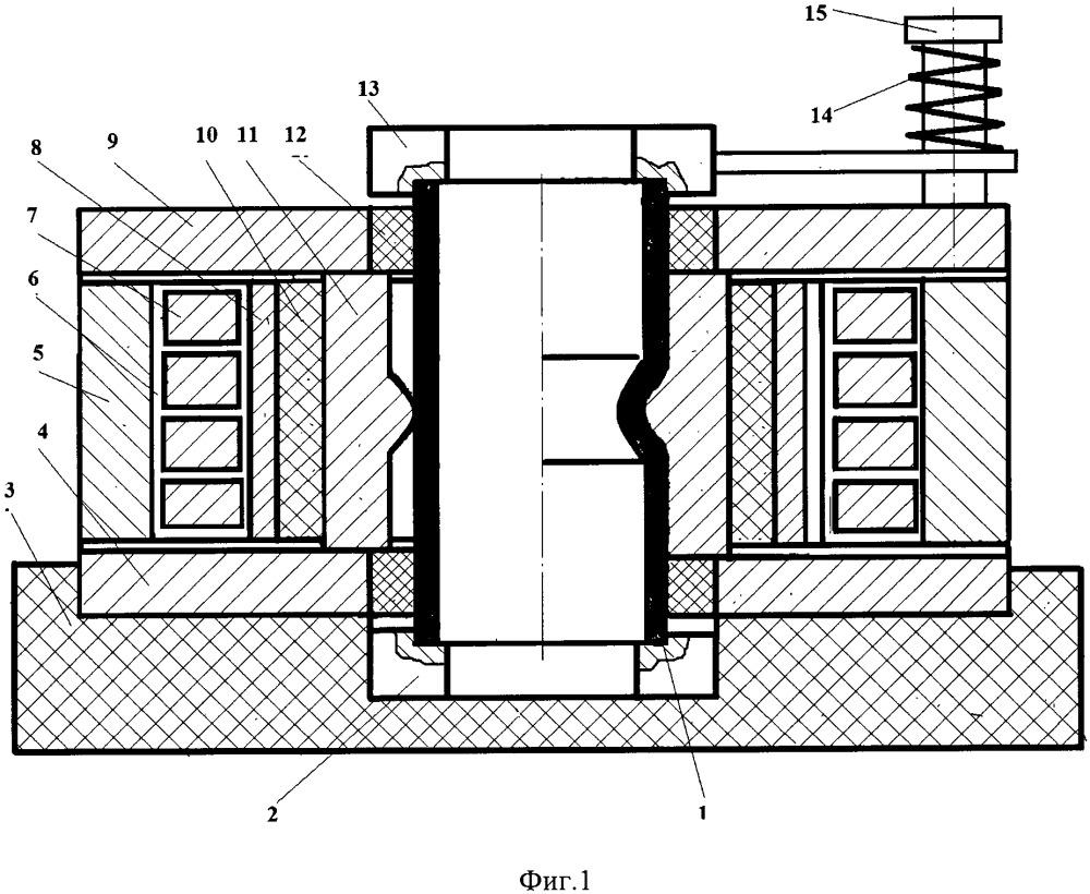 Способ и устройство для формоизменения оболочки из труднодеформируемого материала магнитно-импульсной штамповкой