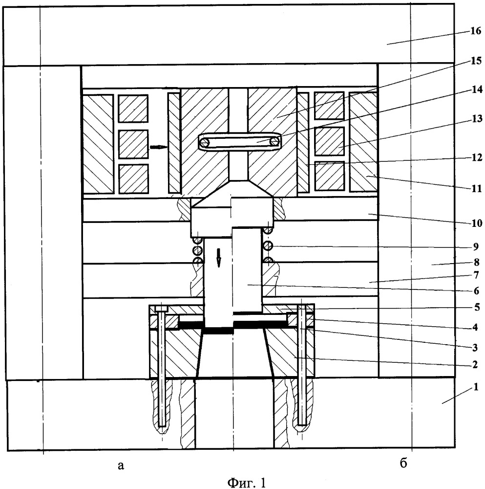 Устройство для магнитно-импульсной штамповки листовых материалов