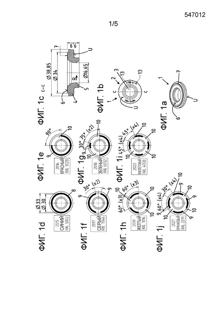 Маркированное бочковое уплотнение, а также способ определения возраста бочкового уплотнения