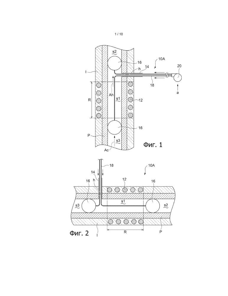 Способ и устройство для тепловой обработки трубы