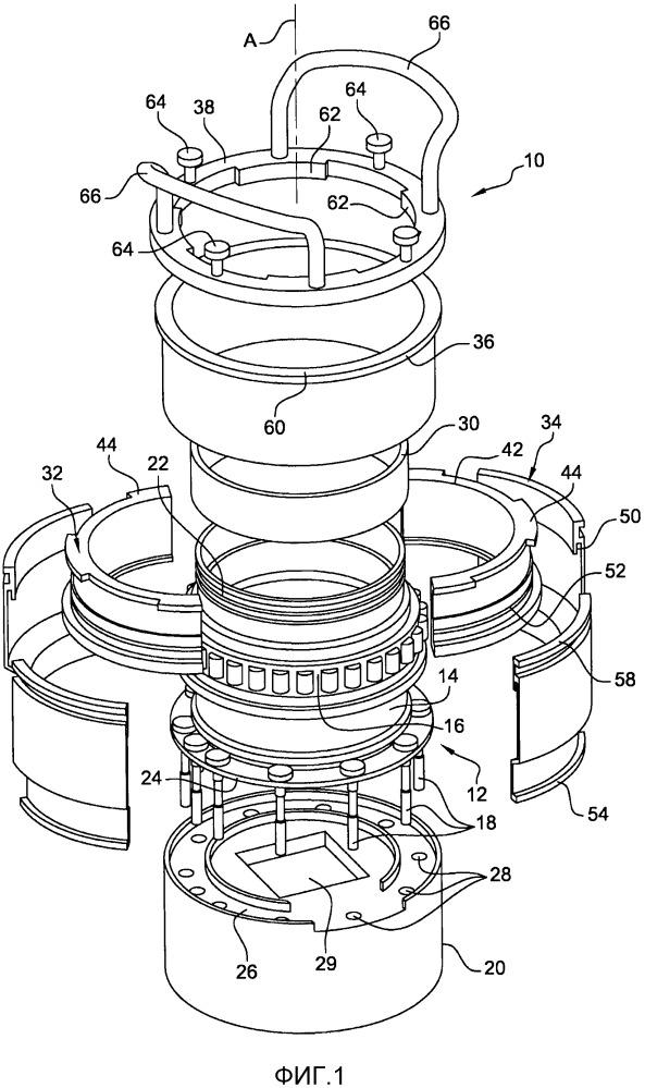 Инструмент для установки внутреннего кольца подшипника, несущего обойму подшипника, и винты для удержания в турбомашине