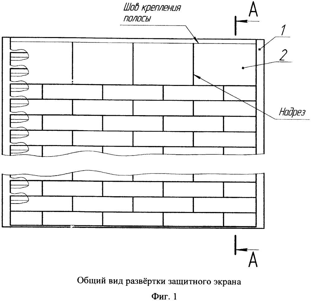 Гибкий защитный слой для подвижных и деформирующихся элементов конструкций