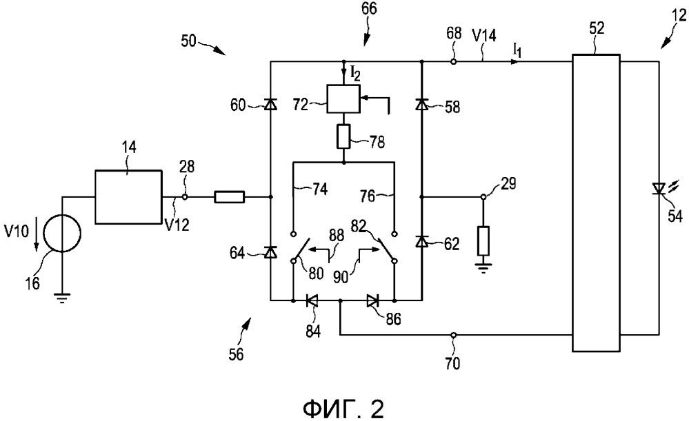 Устройство возбуждения и способ возбуждения для возбуждения нагрузки, в частности, блока светоизлучающих диодов
