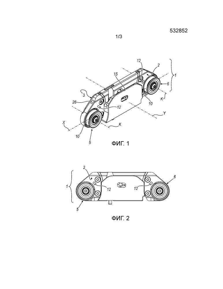 Компактное устройство для управления подачей нити к обрабатывающей машине