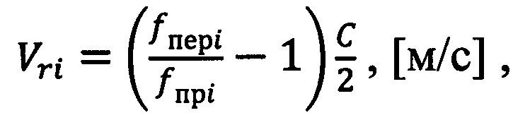 Доплеровский измеритель скорости космического аппарата