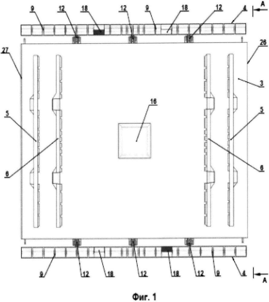 Форма для изготовления железобетонных плит