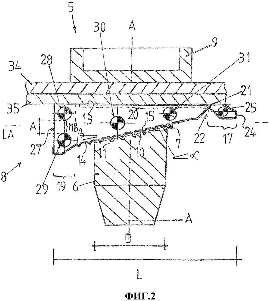 Соединительная система, в частности фланцевый соединитель для модулей воздушного канала