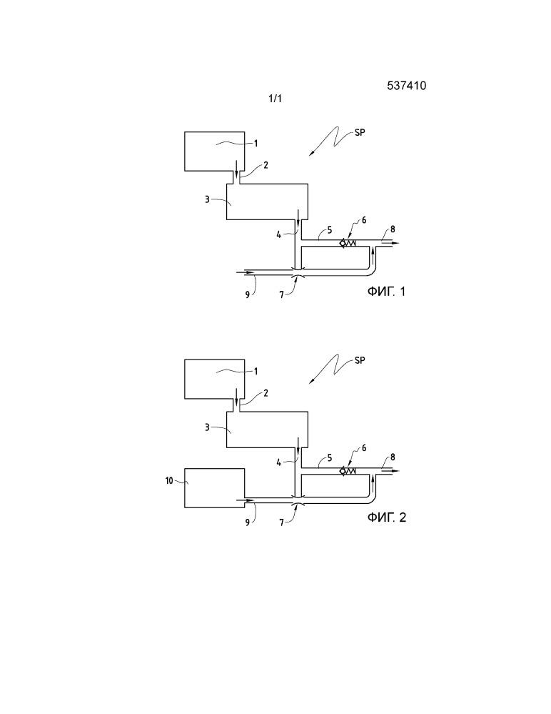 Способ откачки в системе вакуумных насосов и система вакуумных насосов