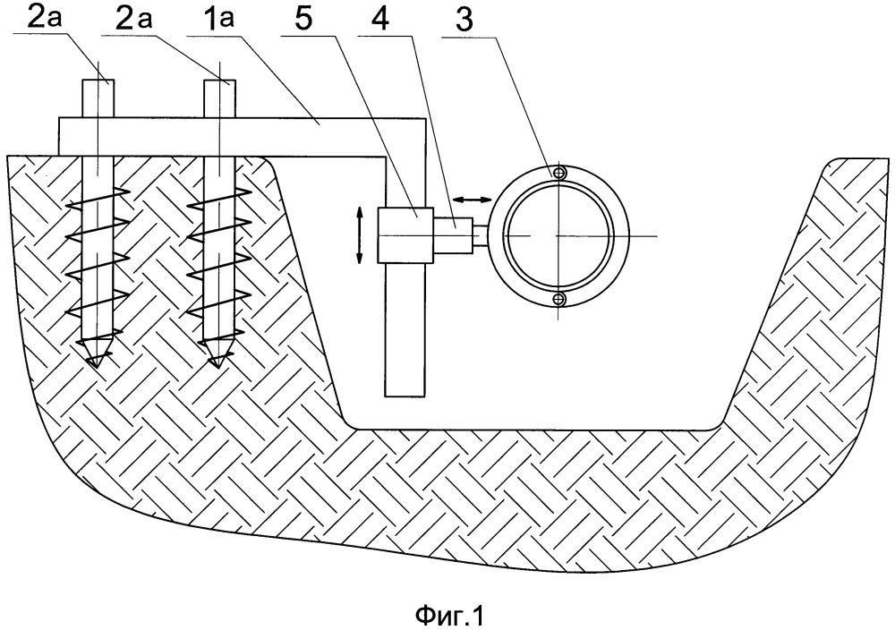 Устройство для перемещения и фиксации трубопровода при строительстве и ремонте