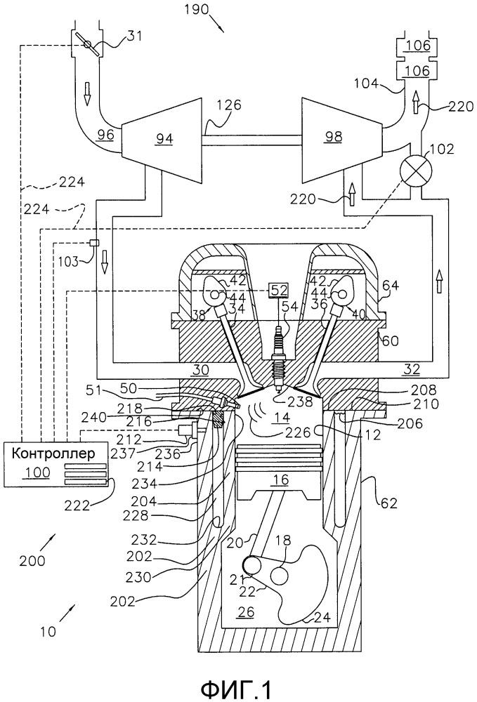 Передающий сигнал детонации в двигателе элемент, система контроля детонации в двигателе и система для двигателя