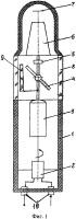 Перископ непроникающего типа с панорамной многоканальной системой наблюдения без вращения головной части относительно корпуса носителя