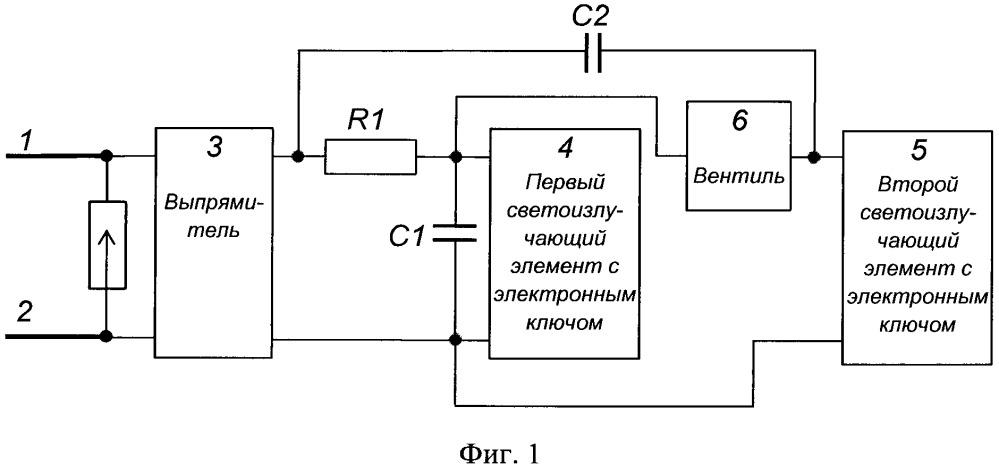 Световой индикатор состояния изолирующей конструкции