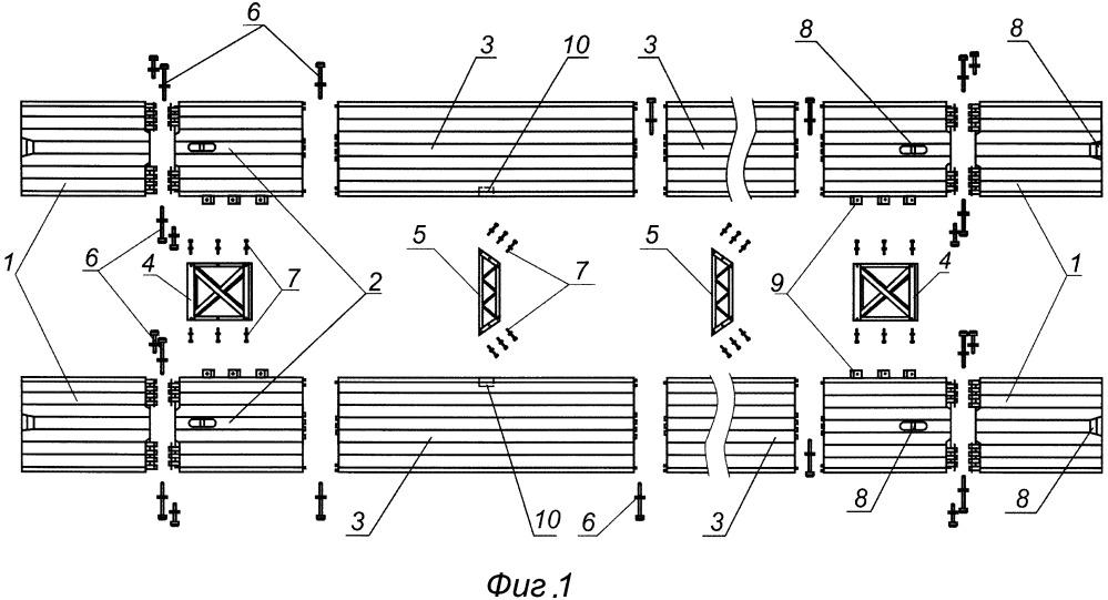 Колейный разборный мост для пропуска нагрузок легкой категории по массе