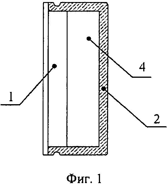 Способ получения герметичного корпуса микроэлектронного устройства с контролируемой средой в его внутреннем объеме