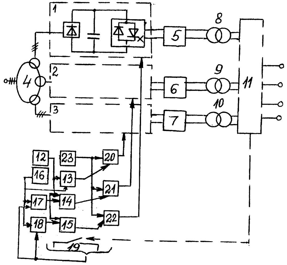 Способ управления частотным преобразователем
