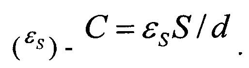 Способ изготовления электрода суперконденсатора