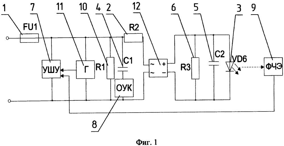Светодиодная лампа для железнодорожного светофора с реактивно-импульсным балластом