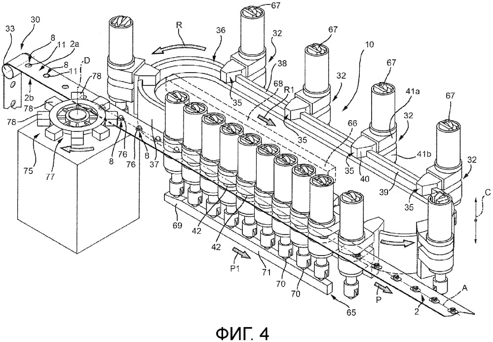 Устройство для выполнения открывных устройств на листовом упаковочном материале для упаковки текучих пищевых продуктов