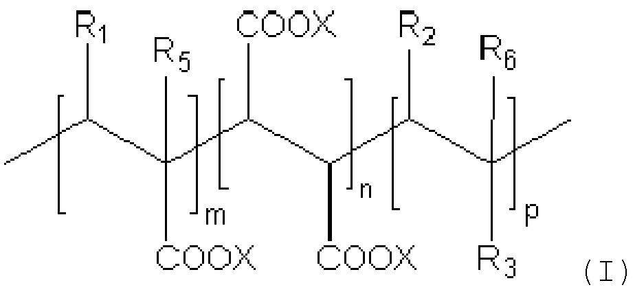 Производство осажденного карбоната кальция