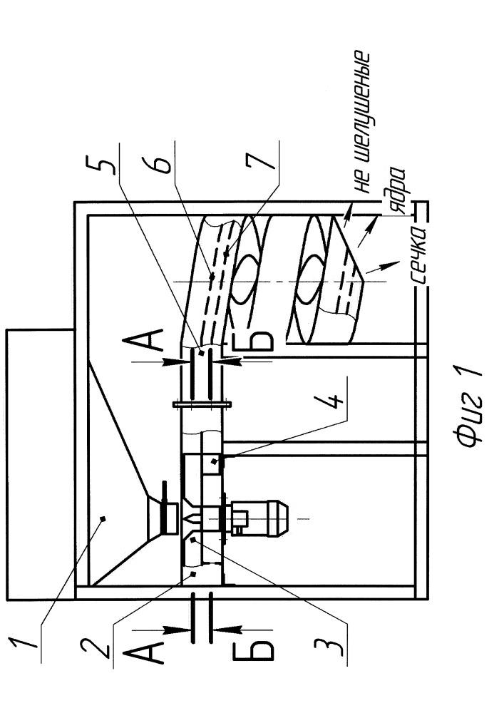 Пневмомеханическое устройство для шелушения зерна