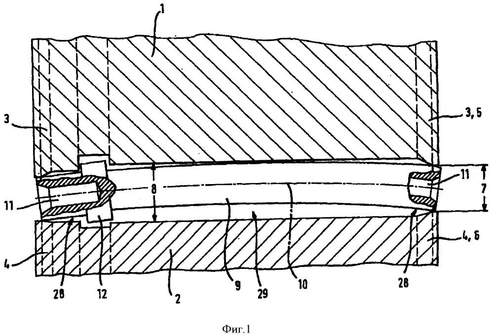 Способ бесцентрового шлифования деталей вала, в частности труб для составных кулачковых валов