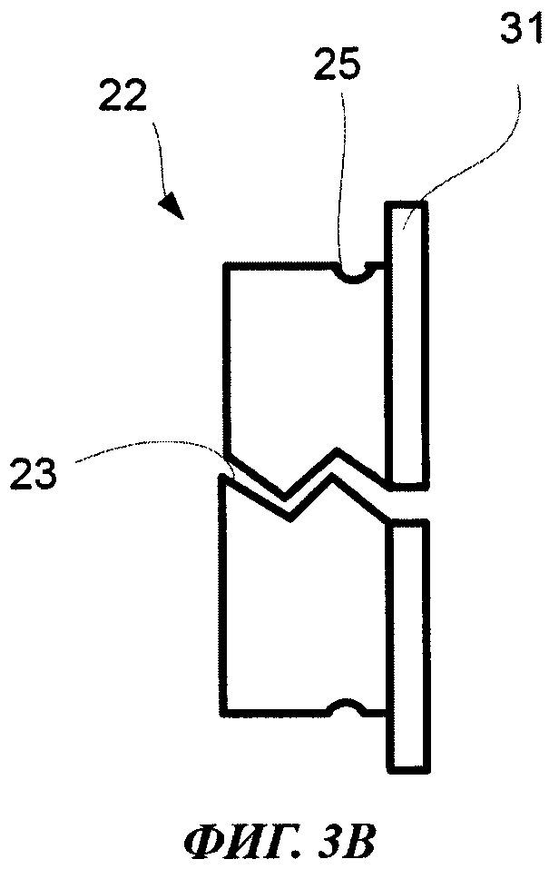 Шнековый питатель для бетонной смеси и способ изготовления шнекового питателя