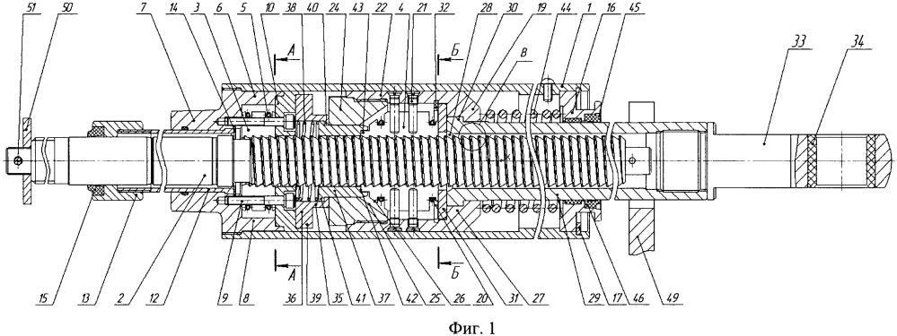 Автоматический регулятор тормозной рычажной передачи железнодорожного транспортного средства