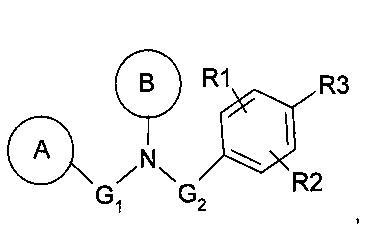 Фармацевтическая композиция ингибитора папилломавируса