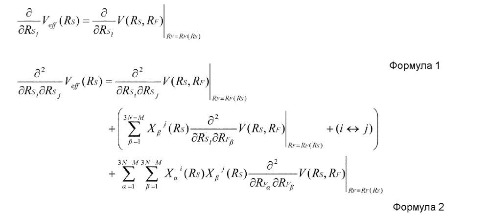 Устройство имитационного моделирования для прогнозирования поведения системы точечных масс
