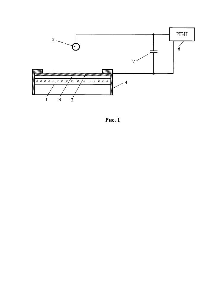 Способ создания идентификационной метки на металлическом фильтре