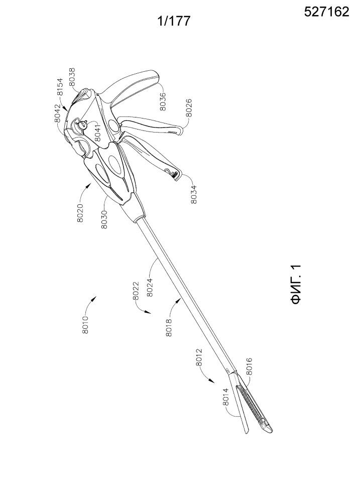 Кассета с хирургическими скобами и удерживающими слой элементами