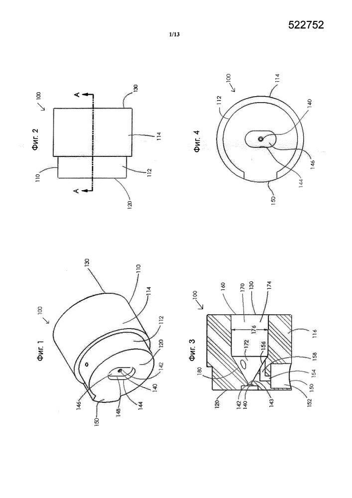 Система с аппаратом искусственной вентиляции легких, предназначенная для подачи аэрозоля