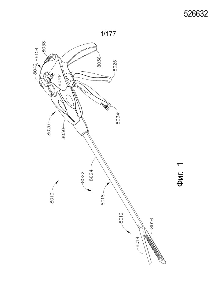 Кассета с крепежными элементами, содержащая разъемно прикрепленный компенсатор толщины ткани