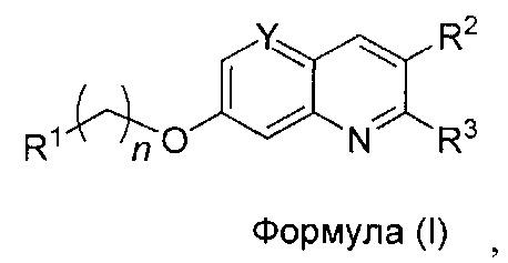Замещенные нафтиридиновые и хинолиновые соединения как ингибиторы мао