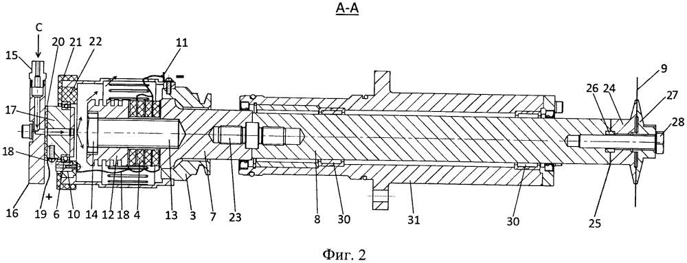 Устройство для резки тонкостенных бумажных труб с использованием ультразвуковых колебаний ножа