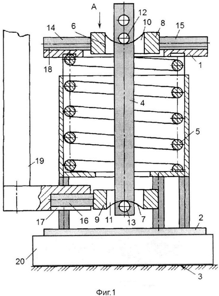 Пространственный пружинный виброизолятор со встроенным демпфером